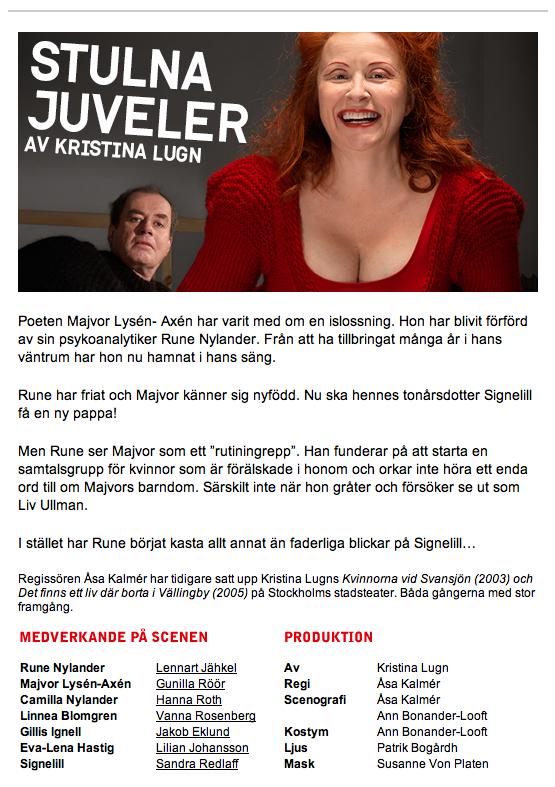 Stulna Juveler